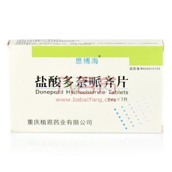 【思博海】 盐酸多奈哌齐片 (7片装)-重庆植恩药业