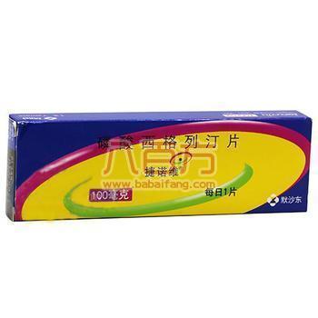 【捷诺维】 磷酸西格列汀片 (7片装)-杭州默沙东