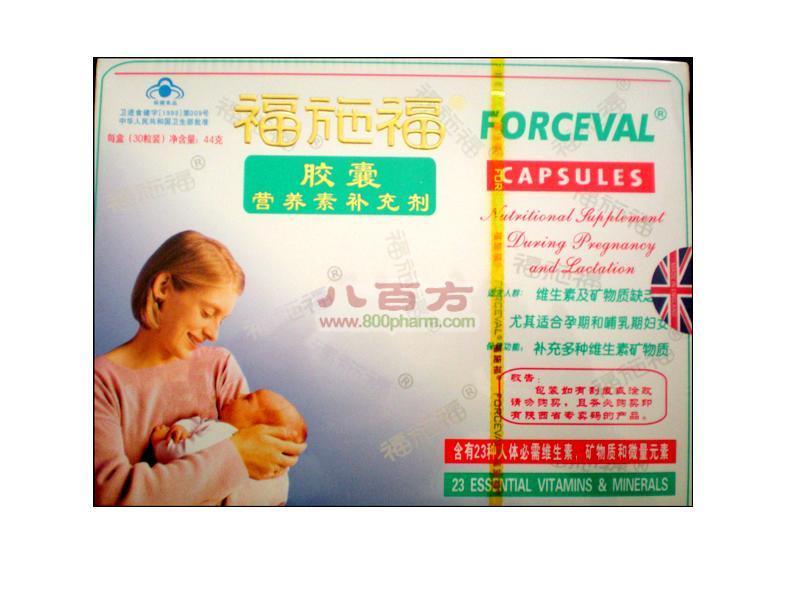 【福施福】孕妇营养素软胶囊