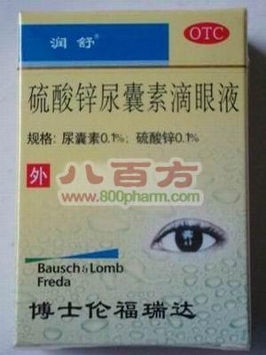 硫酸锌尿囊素滴眼液