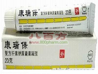 復方肝素鈉(na)尿囊素凝膠