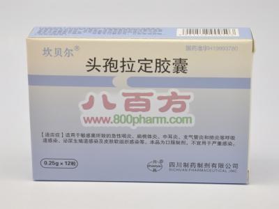头孢拉定胶囊消炎是什么