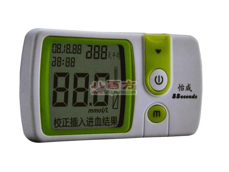 怡成5D-2型血糖仪