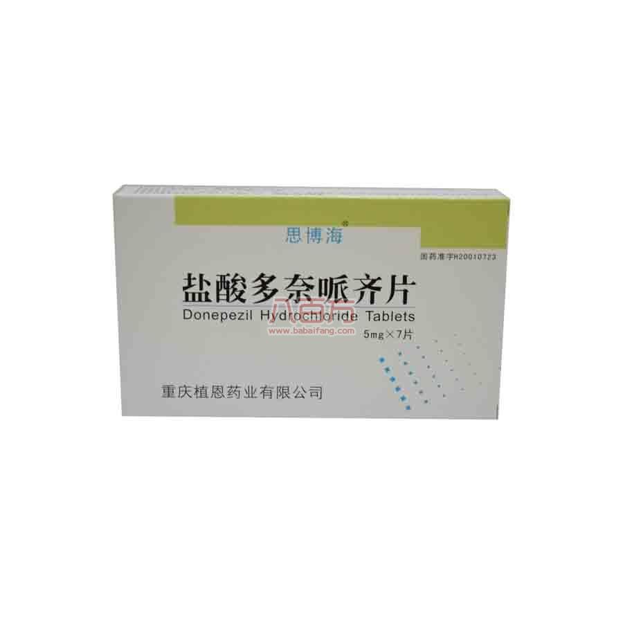 【思博?!葵}酸多奈哌齊片 (7片裝)-重慶植恩藥業