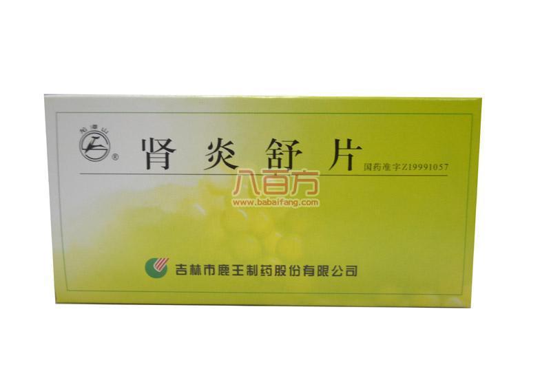 【鹿王】 腎炎舒片  (0.27g*36片(薄膜衣))