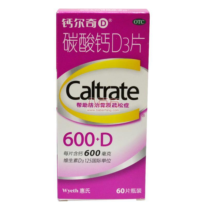 鈣爾奇D600片 碳酸鈣D3片 60片