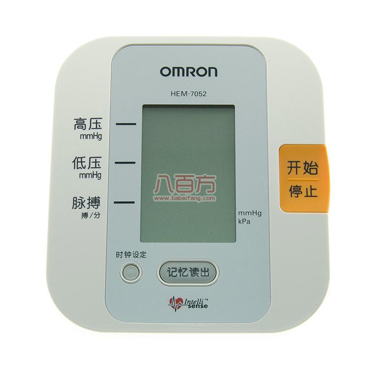 欧姆龙 电子血压计7052 全自动上臂式家用测量血压仪器 正品包邮 稳压电源适配器