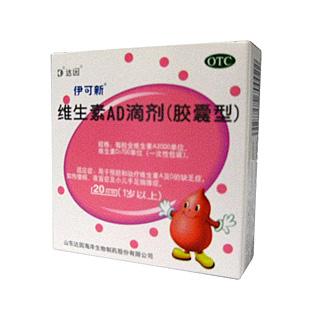 伊可新 武松娱乐AD滴剂(胶囊型)(1岁以上)