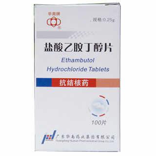 華南牌 鹽酸乙胺丁醇片 0.25g*100片