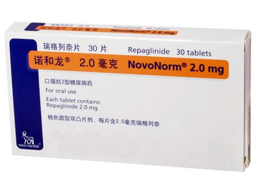 瑞格列奈片(诺和龙)2mg*30片 糖尿病