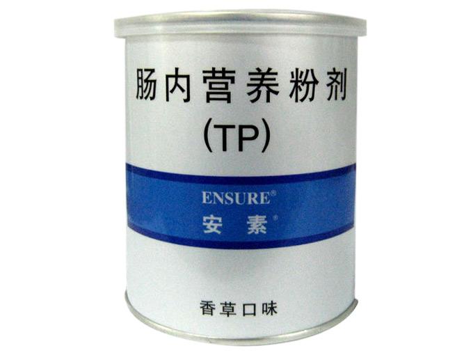 腸內營養粉劑(TP)(香草口味)