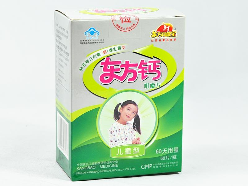 东方钙咀嚼片(儿)