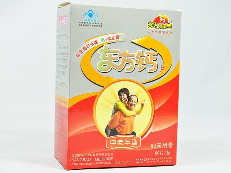 东方钙片(老)多少钱