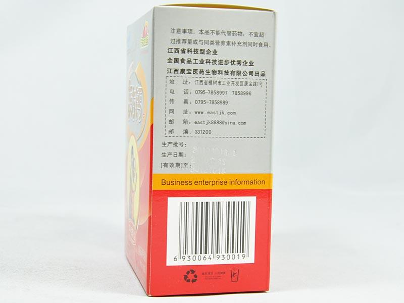 东方钙片(老)价格