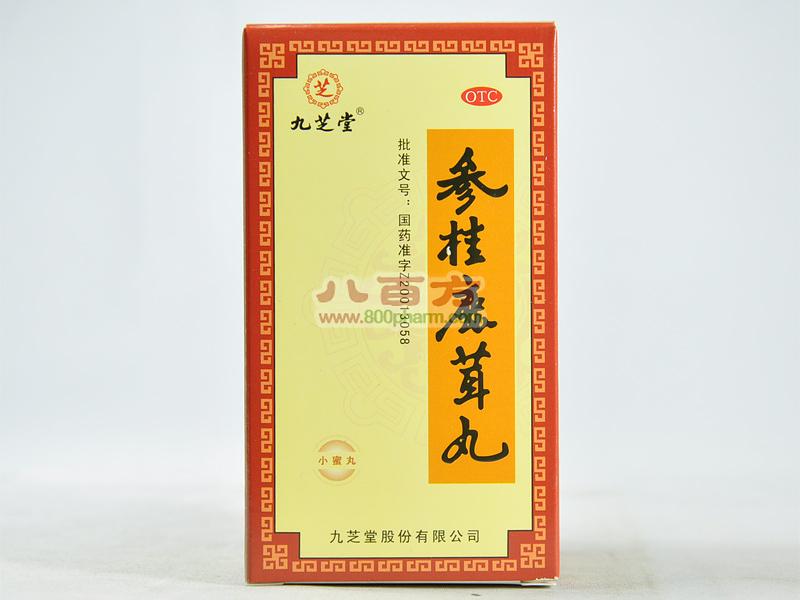 参桂鹿茸丸 110克