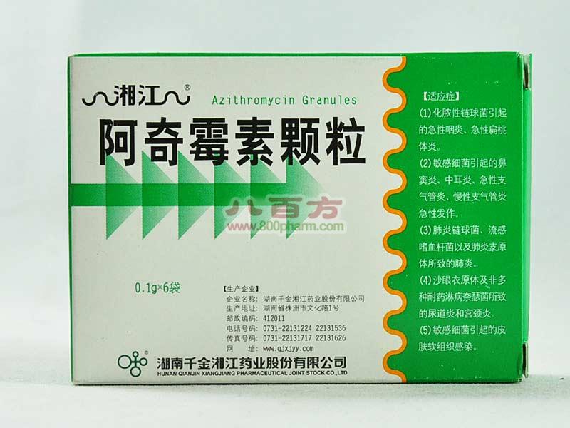 湖南千金湘江 阿奇霉素颗粒0.1克*6袋