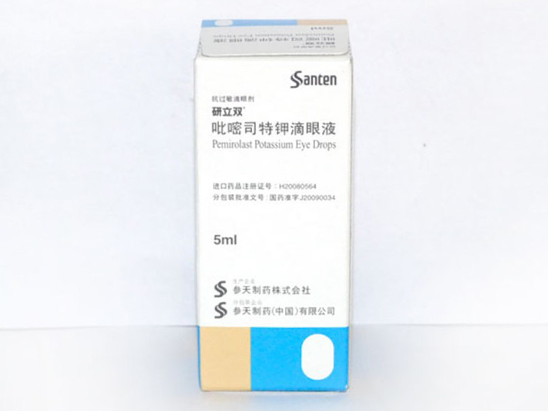 吡嘧司特钾滴眼液