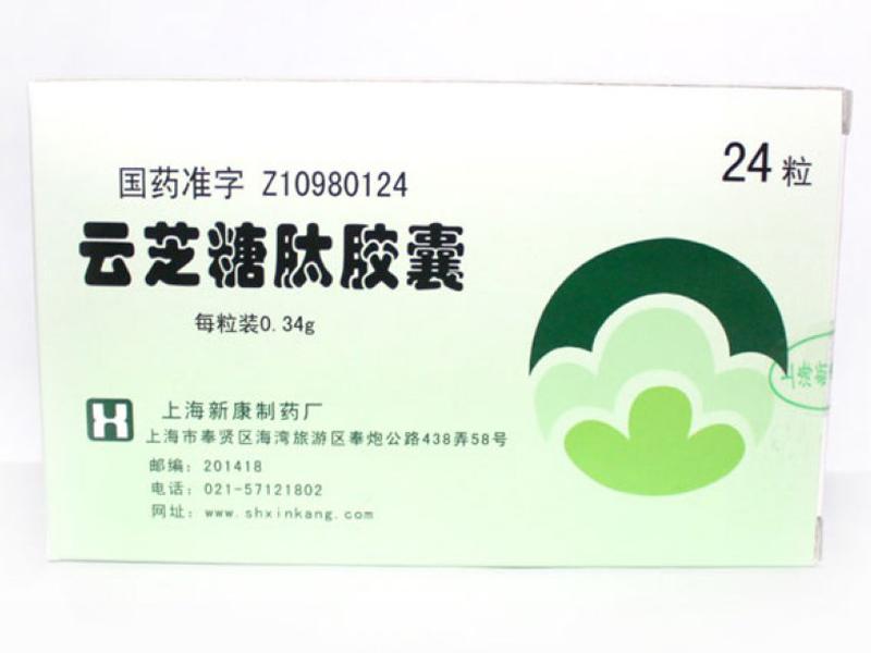 云芝糖肽胶囊 0.34g*24粒 -江苏百草堂药业有限公司