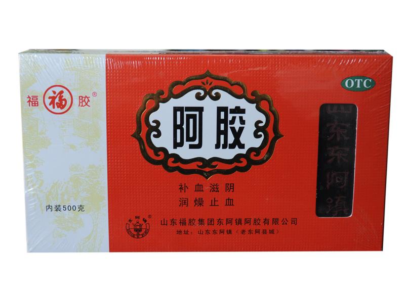 福膠 阿膠 500克/盒