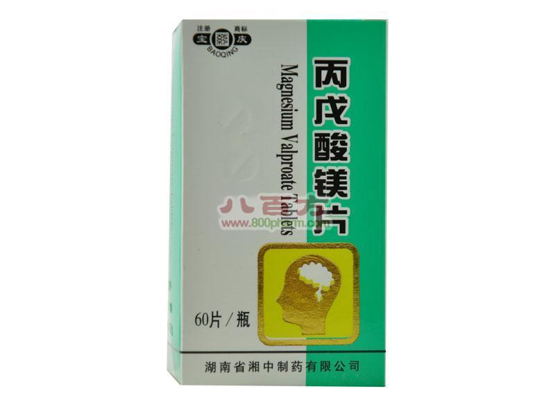 丙戊酸镁片