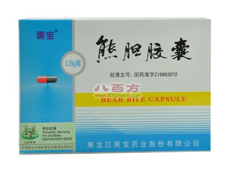 【黑宝】熊胆胶囊(12粒)-黑龙江黑宝药业