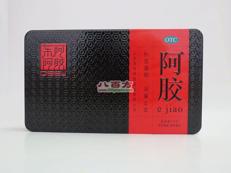 东阿阿胶 500克 铁盒装 带防伪验证 最新销期