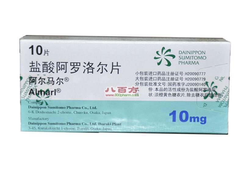 【阿爾馬爾】鹽酸阿羅洛爾片 (10毫克 10片裝)