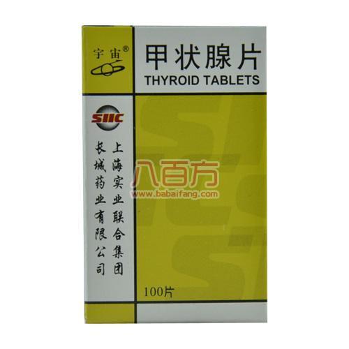【宇宙】甲状腺片(40mg*100片)-上海实业长城-用于各种原因引起的甲状腺功能减退症。