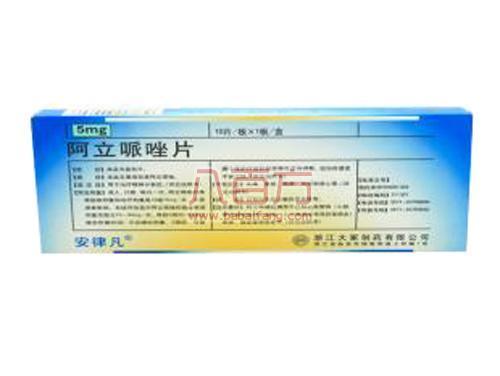 【3盒特惠装】【安律凡】 阿立哌唑片 (10片装)