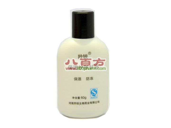 保湿护肤甘油