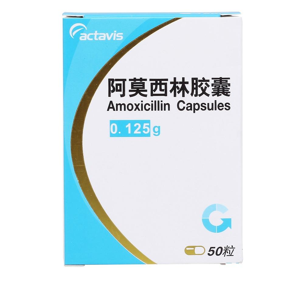 世界上两大抗生素:阿莫西林和头孢,你知道它们的区别吗?  阿莫西林和头孢的区别